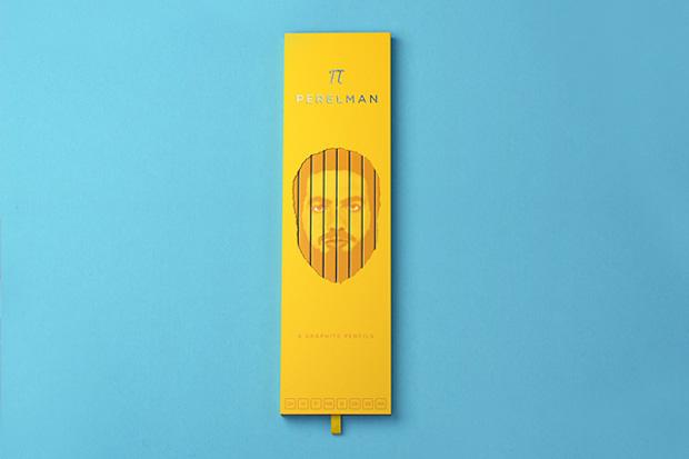 The Bold Studio Grigory Perelman Pencils