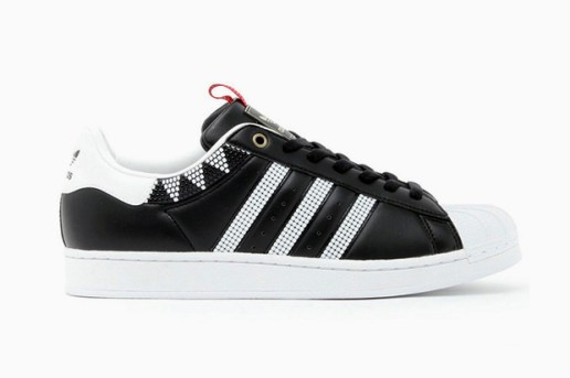 "ILMARI x adidas Originals Superstar ""Tribe"""