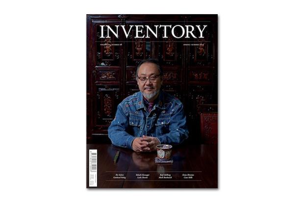 Inventory Magazine Issue 08