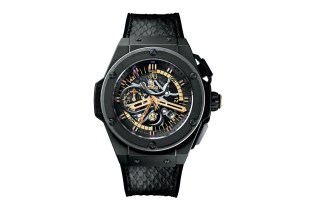 Kobe Bryant x Hublot King Power Black Mamba Chronograph