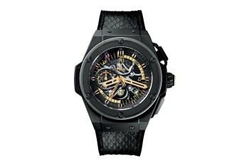 Kobe Bryant x Hublot King Power Black Mamba Chronograph
