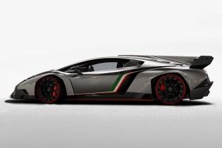 Lamborghini Unveils the $4.7 Million USD Veneno for its 50th Anniversary