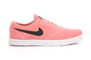 """Nike SB Koston 2 QS """"Easter"""""""