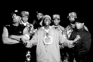 Public Enemy 25th Anniversary 9-Disc Vinyl Box Set