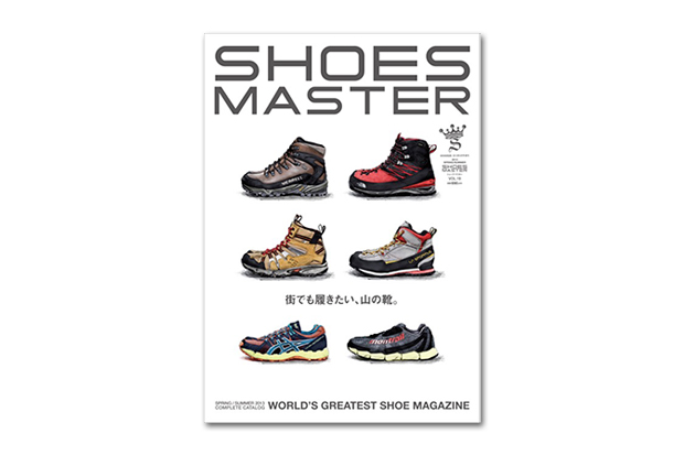 SHOES MASTER Vol. 19