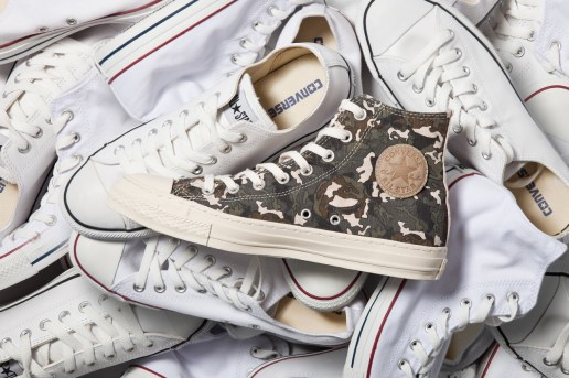 Converse 2013 Spring/Summer Chuck Taylor All Star Specialty Camo Pack