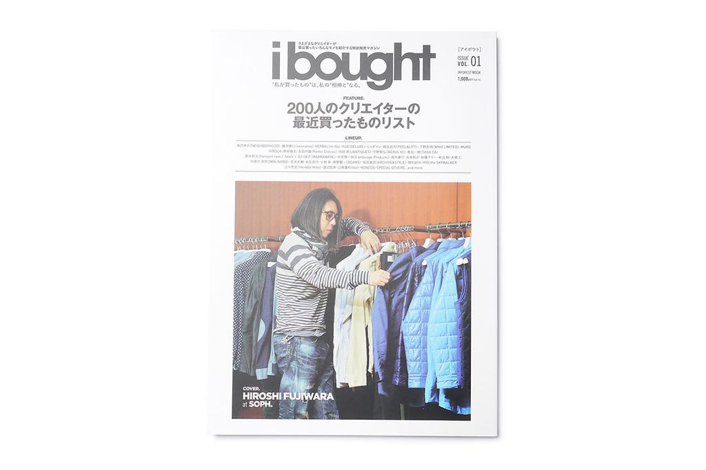 ibought Magazine Vol. 1
