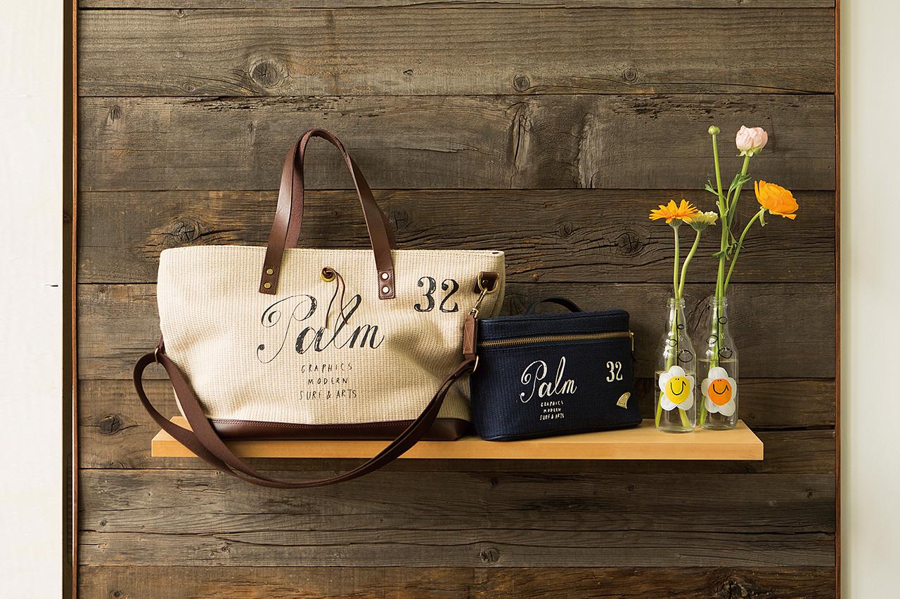master-piece 2013 Spring/Summer Lookbook