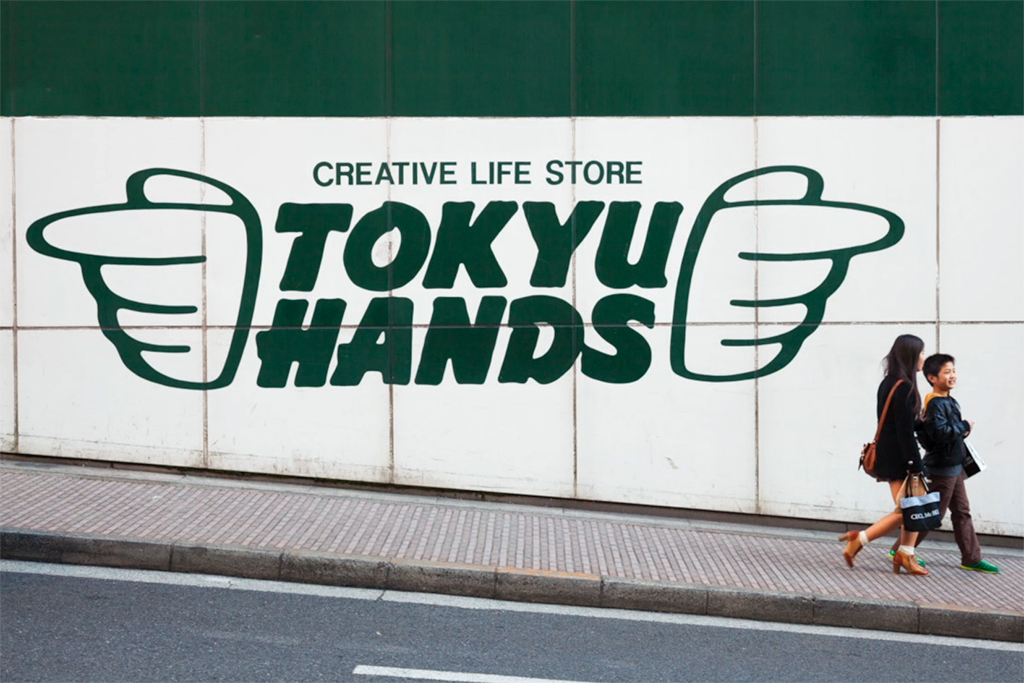 Monocle Takes a Look Inside the Tokyu Hands Superstore