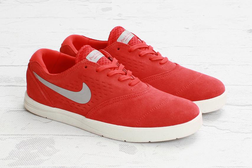 """Nike SB Koston 2 """"Pimento"""""""