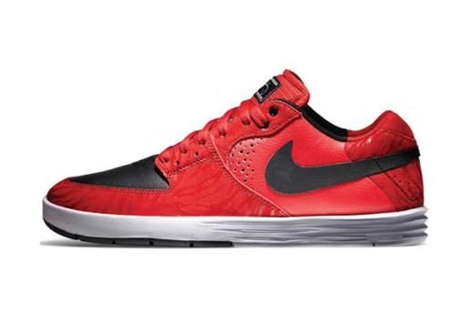 Nike SB P-Rod 7