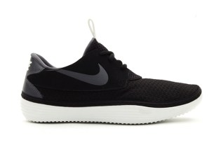 Nike Solarsoft Moccasin Black/Dark Grey