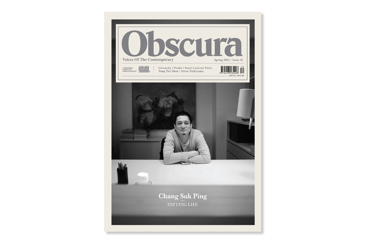 obscura magazine spring 2013 issue editing life