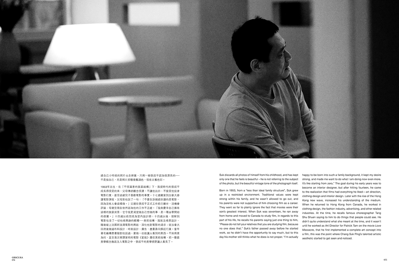 "Obscura Magazine Spring 2013 Issue ""Editing Life"""