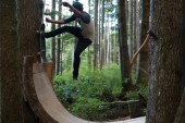 "Sitka Takes Us ""Into The Thicket"" for Its Latest Skate Video"