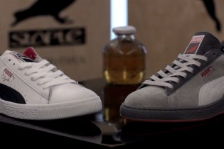 "1-2-1 w/jeffstaple featuring Walt ""Clyde"" Frazier"