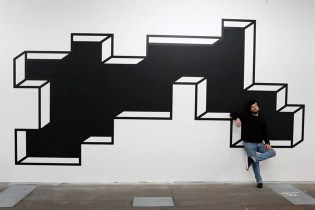 "Aakash Nihalani ""ISLANDS"" @ Signal"