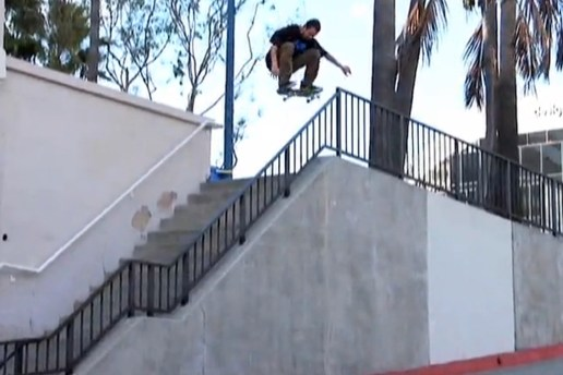 "Blind Skateboards ""DAMN…"" Trailer #2"