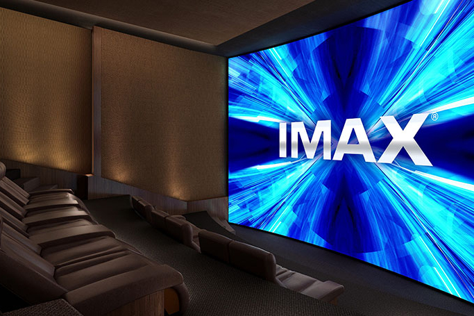 IMAX Introduces the Private Theater