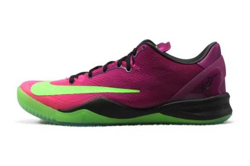 Nike Kobe 8 System MC
