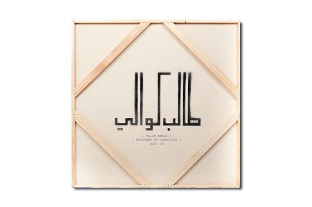 Talib Kweli featuring Busta Rhymes – Rocket Ships