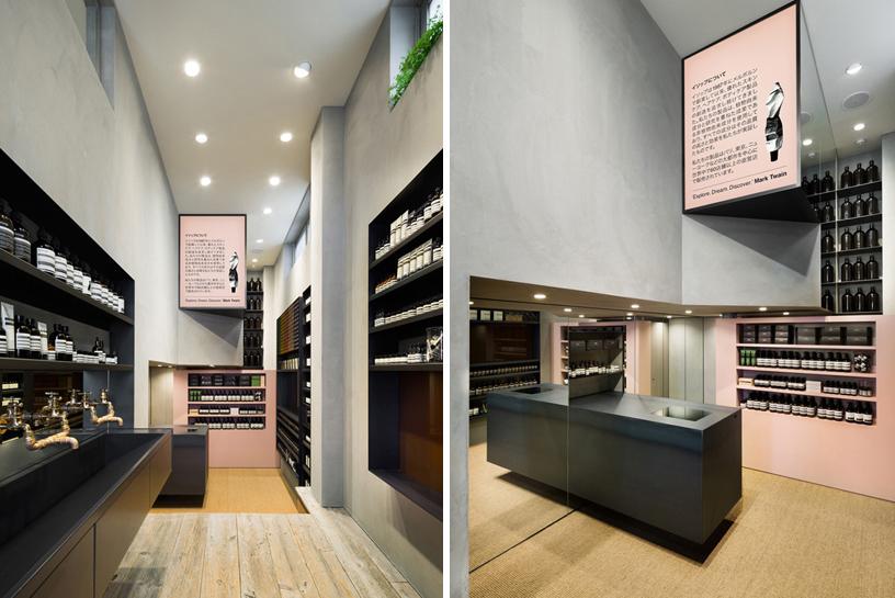 Aesop Shibuya by Torafu Architects