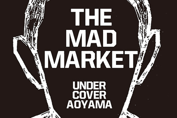 """UNDERCOVER """"The Mad Market"""" @ UNDERCOVER AOYAMA"""