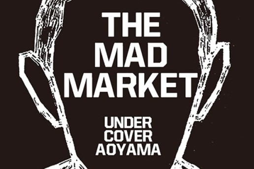 "UNDERCOVER ""The Mad Market"" @ UNDERCOVER AOYAMA"