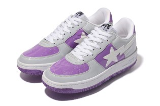 A Bathing Ape ANNIVERSARY BAPESTA NEW YORK