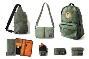 Labrat x porter tanker backpack hypebeast for Bape x porter backpack