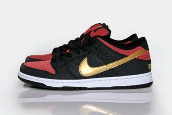 """Brooklyn Projects x Nike SB Dunk Low """"Walk of Fame"""" QS"""