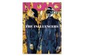 Daft Punk for L'Uomo Vogue Cover