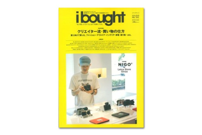 ibought VOL.02 (INFOREST MOOK)