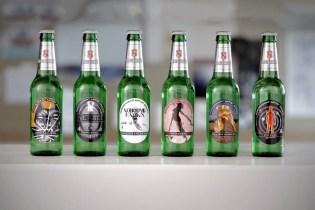 KiD CuDi, Marc Ecko and Willis Earl Beal Design Beck's Bottles
