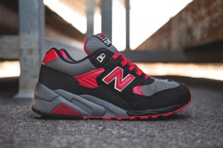 New Balance MT580TPS Elite Edition