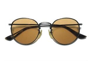 """NEXUSVII """"Madmaxx"""" Sunglasses"""