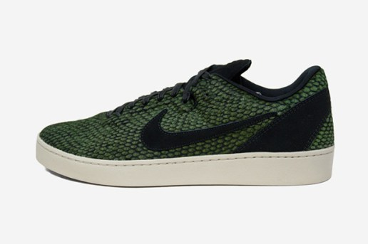 Nike Kobe 8 NSW Lifestyle LE Gorge Green/Black-Sail