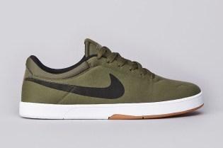 "Nike SB Koston SE ""Medium Olive"""