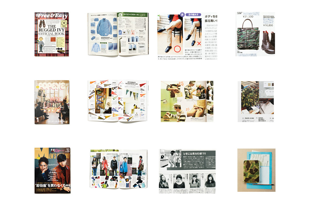 t magazine an irreverent guide to japanese mens magazines