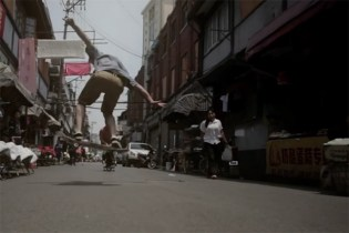 VERT Shows the Sights and Sounds of Shanghai in Their Latest Lookbook | Video