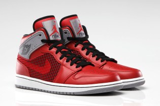 Air Jordan 1 '89 Fire Red/Cement Grey