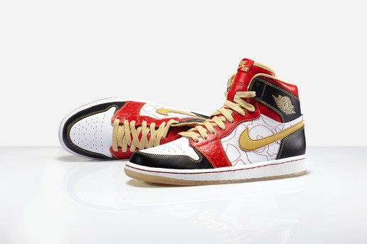 "Air Jordan 1 Retro High OG XQ ""Ignite Shanghai"""