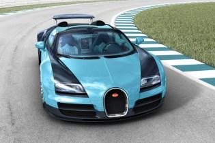 Bugatti Legends Veyron 16.4 Grand Sport Vitesse Jean-Pierre Wimille Edition