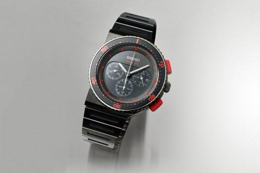 Giorgetto Giugiaro x Seiko 30th Anniversary Speedmaster Chronograph