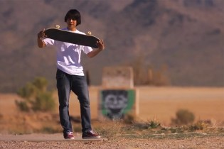 Girl Skateboards and Ed Banger Records Team Up to Remix Sean Malto's 'Pretty Sweet' Part