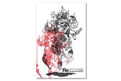 "Katsuhiro Otomo x Kosuke Kawamura x A Bathing Ape 2013 ""Re:construct"" Collection"