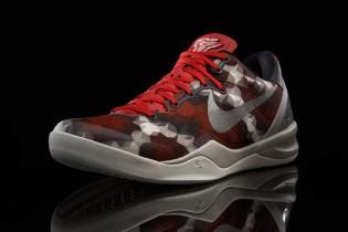 "Nike Kobe 8 System ""Red Boa"""