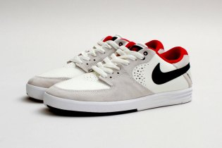 Nike SB Paul Rodriguez 7 University Red
