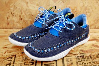 Nike 2013 Summer Solarsoft Moccasin WVN PRM QS