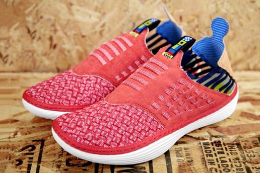 Nike 2013 Summer Solarsoft Rache WVN PRM QS